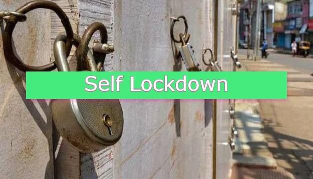 Mini Lockdown In Jharkhand : दिल्ली में लॉकडाउन के बाद झारखंड में भी लग सकता है मिनी लॉकडाउन, हेमंत सरकार ने दिये संकेत