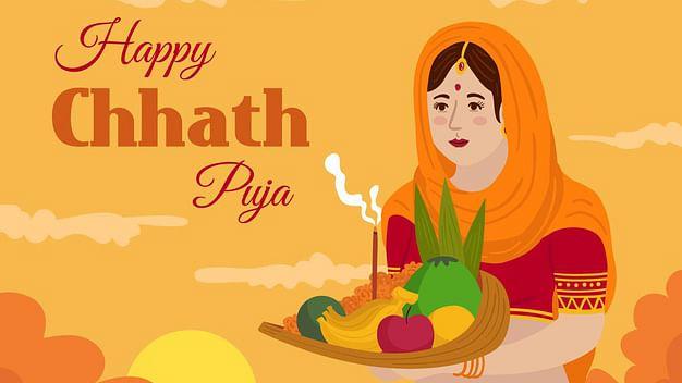 Happy Chaiti Chhath Puja 2021 Wishes, Images, Quotes: मंदिर की घंटी, आरती की थाली, नदी के किनारे सूरज की लाली...इस छठ पर अपनों को यहां से भेजें एक से बढ़कर एक शुभकामनाएं