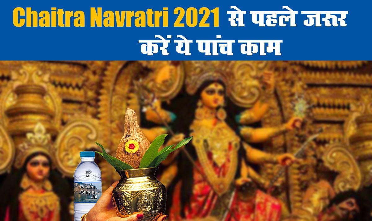 Chaitra Navratri 2021, Kalash Sthapana Vidhi, Upay, Precautions
