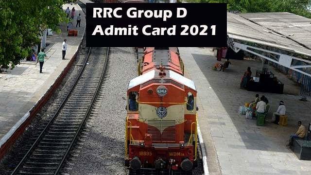 RRC Group D Admit Card 2021: जल्द जारी होने जा रहा है 'रेलवे ग्रुप डी' का एडमिट कार्ड, जानिए जॉइनिंग के वक्त कितनी मिलेगी सैलरी