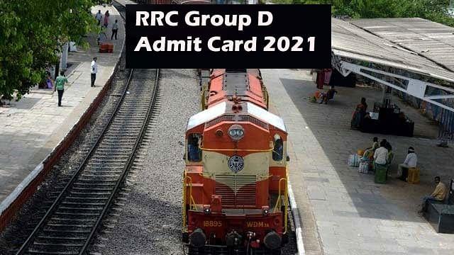 रेलवे विभाग जल्द करने वाला है ग्रुप डी में भर्ती