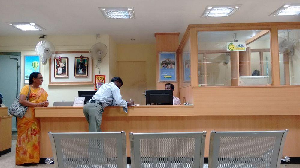 कल से बिहार में बैंक खुलने का समय बदला, जरूरी बैंकिंग काम के लिए विस्तार से लें जानकारी