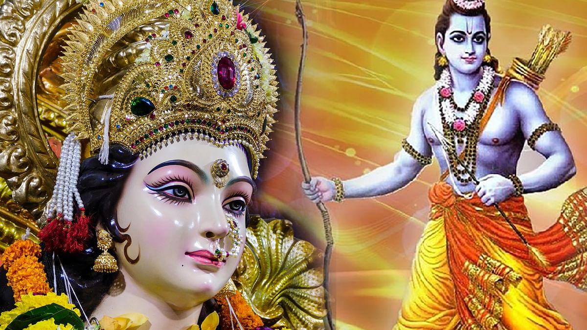 Chaitra Navratri/Ram Navmi 2021 Date: कल से चैत्र नवरात्र शुरू, जानें रामनवमी की तिथि, कलश स्थापना का शुभ मुहूर्त, पूजा विधि समेत अन्य जानकारियां
