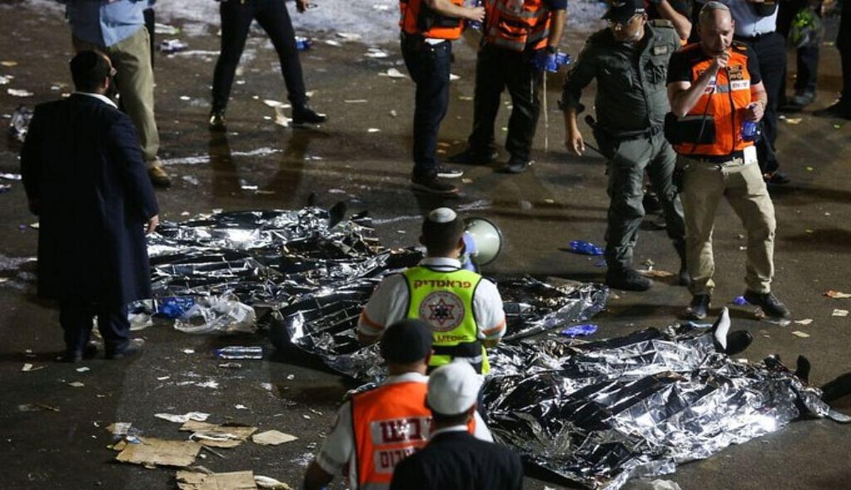 इजरायल के बोनाफायर फेस्टिवल में भगदड़ मचने से 38 की मौत, 100 से अधिक घायल