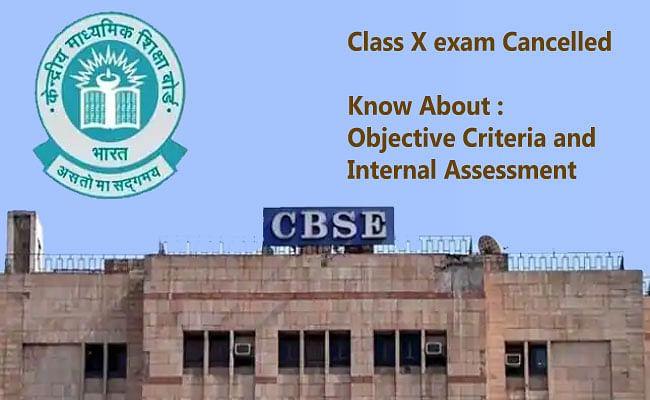 CBSE Exam-Result 2021: 10th का रिजल्ट ऑब्जेक्टिव आंकलन से निकाला जाएगा, जानिए क्या होगी पूरी प्रक्रिया