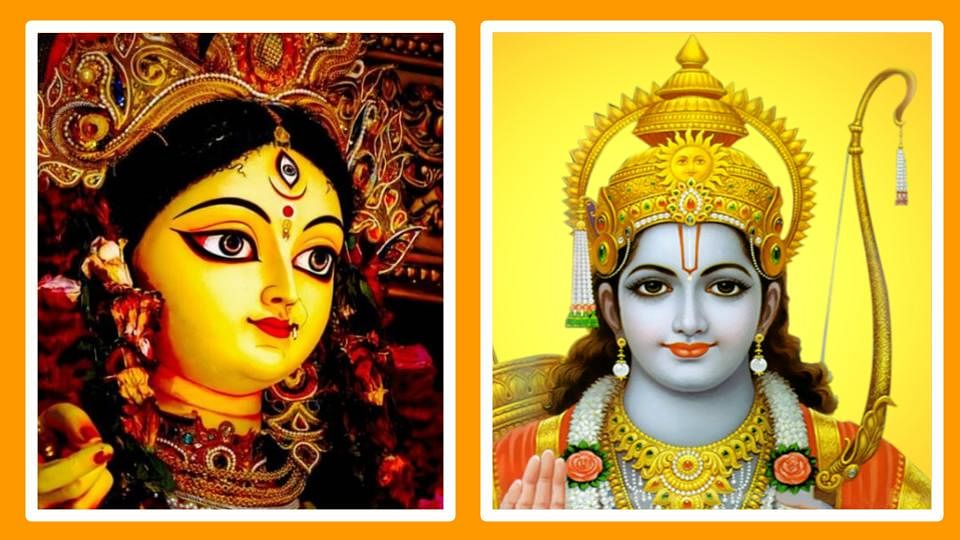 Navratri, Ram Navmi 2021 Puja Vidhi, Shubh Muhurat : दुर्गा अष्टमी की पूजा कैसे करें, कन्या पूजन से लेकर रामनवमी तक की तैयारी के लिए विस्तार से पढ़ें ये खबर