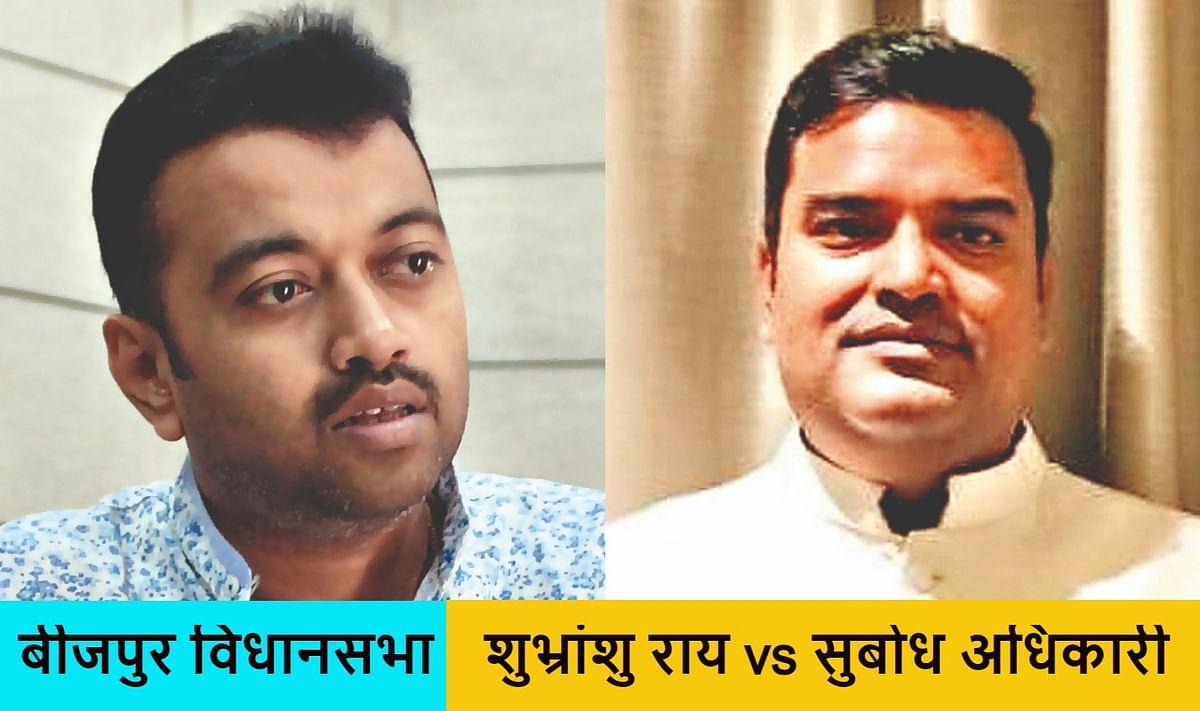 माकपा के गढ़ रहे बीजपुर में शुभ्रांशु राय की तृणमूल से होगी सीधी टक्कर या लेफ्ट बनायेगा मुकाबले को त्रिकोणीय