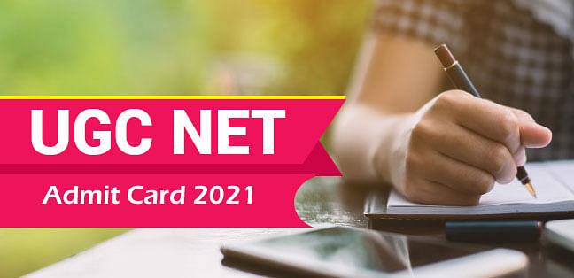 UGC NET Admit Card 2021: जारी होने वाला है यूजीसी नेट परीक्षा का एडमिट कार्ड, यहां देखें प्रवेश पत्र डाउनलोड करने का तरीका  ugcnet.nta.nic.in