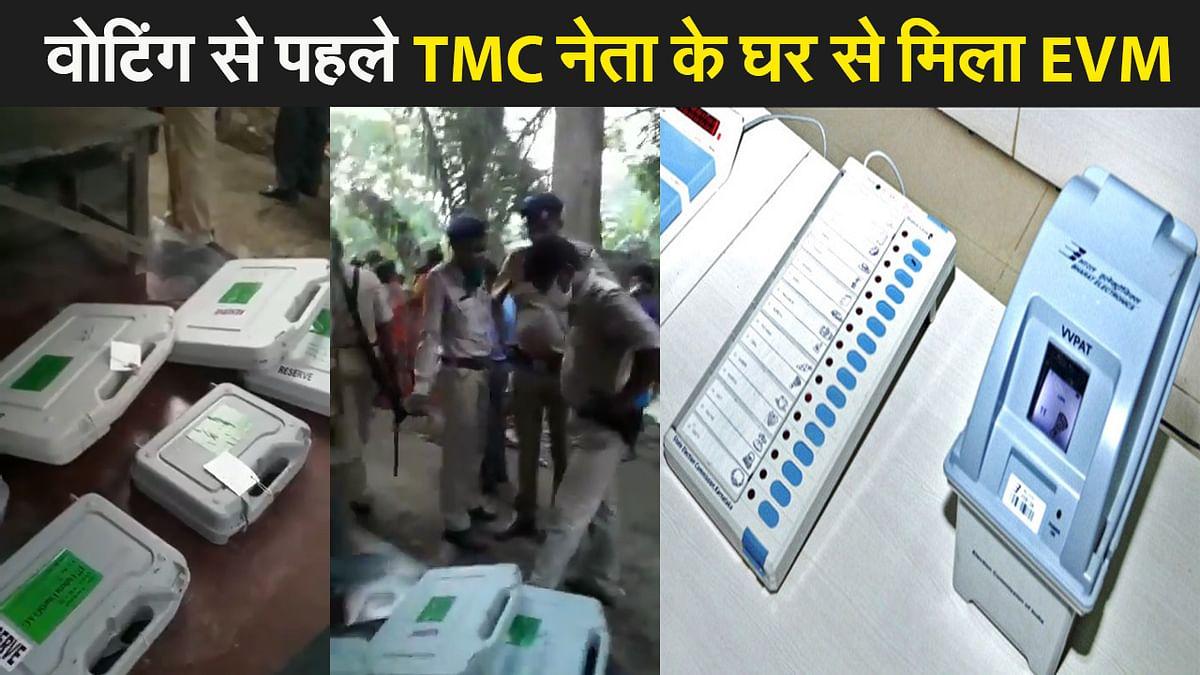 Bengal Election : तीसरे चरण की वोटिंग से पहले TMC नेता के घर से मिला EVM