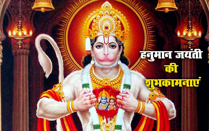 Happy Chaitra Purnima 2021 Wishes, Images, Quotes