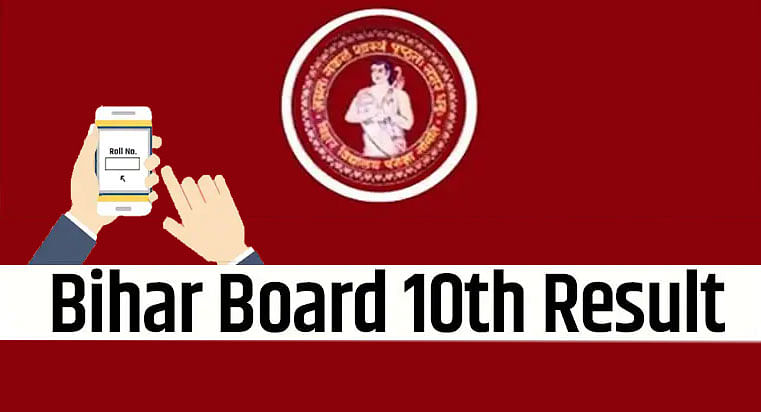 BSEB Bihar Board 10th Result 2021 Updates: इंतजार खत्म, बिहार बोर्ड मैट्रिक का रिजल्ट हुआ जारी, एक साथ दो छात्रा और एक छात्र संयुक्त टॉपर, यहां देखें डायरेक्ट लिंक bsebonline.in