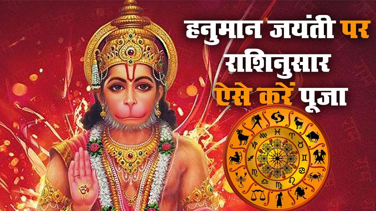 Hanuman Jayanti 2021 Date, Rashifal, Horoscope, All Zodiac Signs, Bajrang Bali Puja Vidhi, Totke, Upay, Remedies