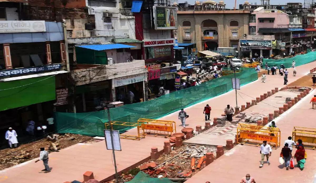 Chandni Chowk Redevelopment: दिल्ली के चांदनी चौक को केजरीवाल सरकार ने दिया वर्ल्ड क्लास लुक, ये होगा फायदा