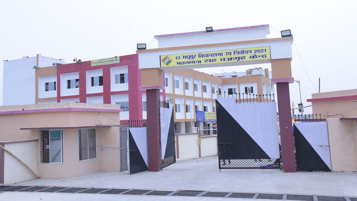 Madhupur Byelection 2021 : मतगणना की सारी तैयारी पूरी, कोरोना गाइडलाइन के तहत होगी गिनती, 2 मई को है काउंटिंग
