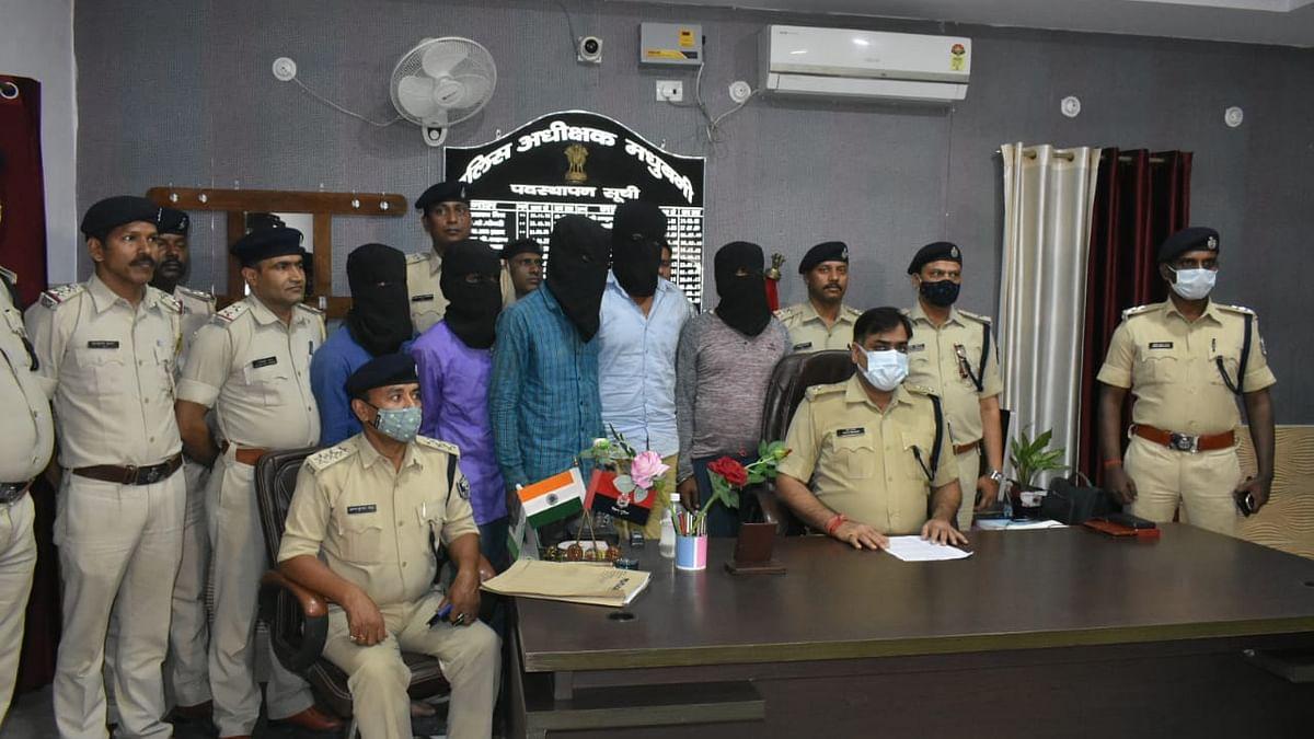 मधुबनी हत्याकांड का मुख्य आरोपित प्रवीण झा सहित 6 गिरफ्तार, SP बोले-  एक भी अपराधी नहीं गया नेपाल
