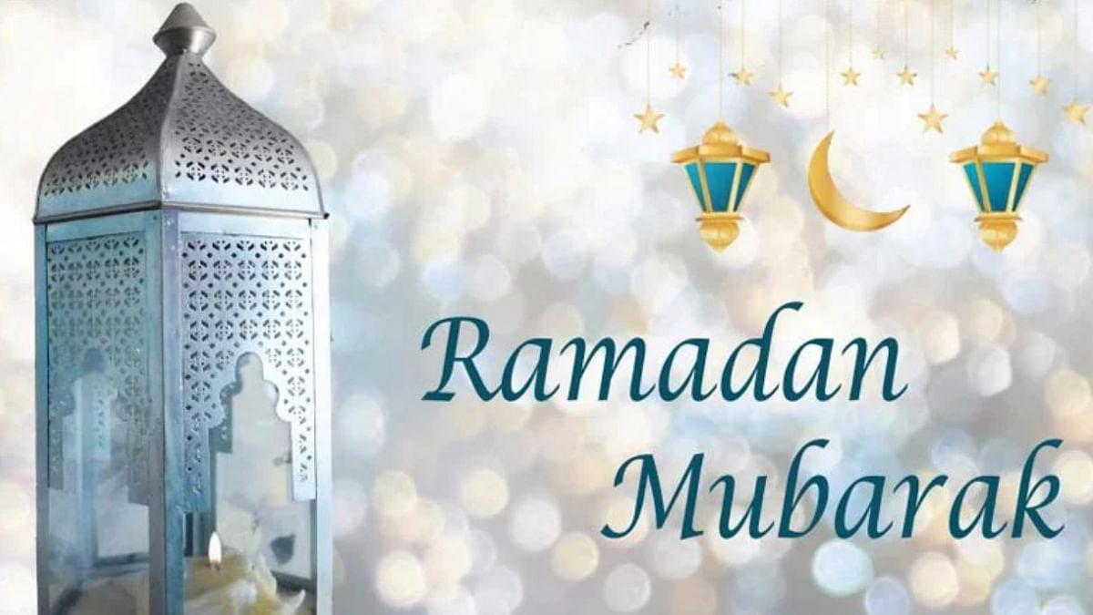 Ramadan (Ramzan) Mubarak Wishes 2021, Images, Quotes: रमज़ान का चाँद दिखा, रोज़े की दुआ मांगी . . . अपने दोस्तों और रिश्तेदारों को यहां से भेजें रमदान की ढेर सारी शुभकामनाएं