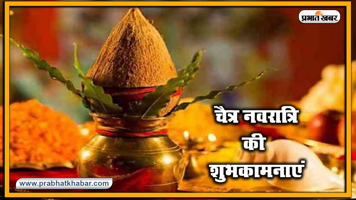 Chaitra Navratri ki dher sari Shubhkamnaye, images, wishes 2