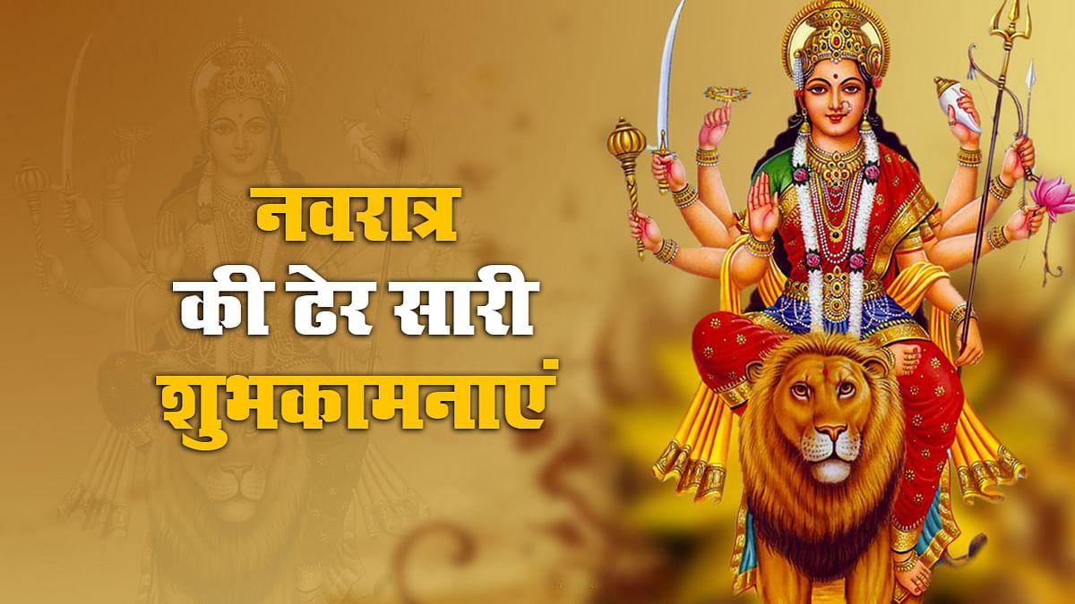 Chaitra Navratri ki dher sari Shubhkamnaye, images, wishes 10