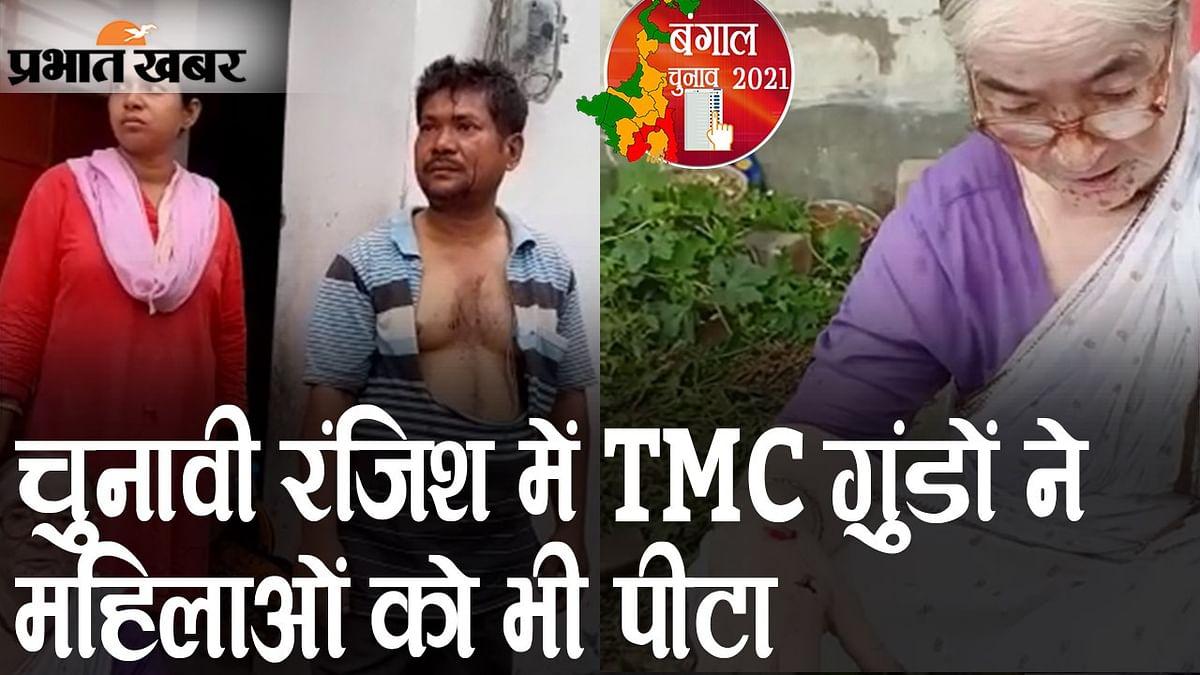 चुनावी रंजिश में TMC के गुंडों ने महिलाओं को भी पीटा, बीजपुर की घटना को लेकर तनाव, VIDEO