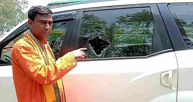 बीरभूम के दुबराजपुर में BJP कैंडिडेट अनूप साहा पर हमला, कार में तोड़फोड़, दस कार्यकर्ता घायल