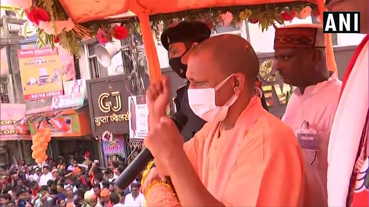 Bengal Chunav 2021: बंगाल में CM योगी का ग्रैंड रोड शो, कहा-  सांस्कृतिक राष्ट्रवाद की धरती को TMC ने गुंडागर्दी की धरती  बना दी