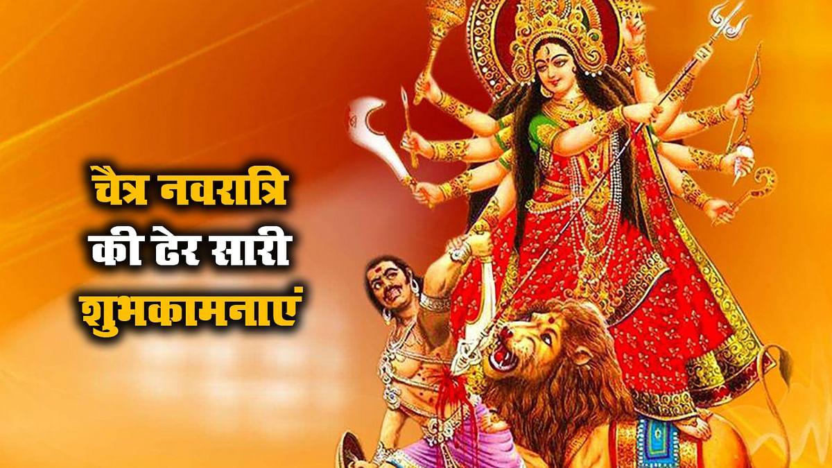 Chaitra Navratri ki dher sari Shubhkamnaye, images, wishes 5