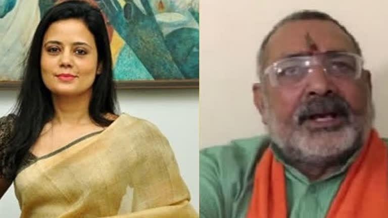 Bengal Election:  बंगाल चुनाव में 'गोत्र' पर महुआ मोइत्रा और गिरिराज सिंह के बीच जुबानी जंग, कौन लेगा राजनीति से संन्यास?