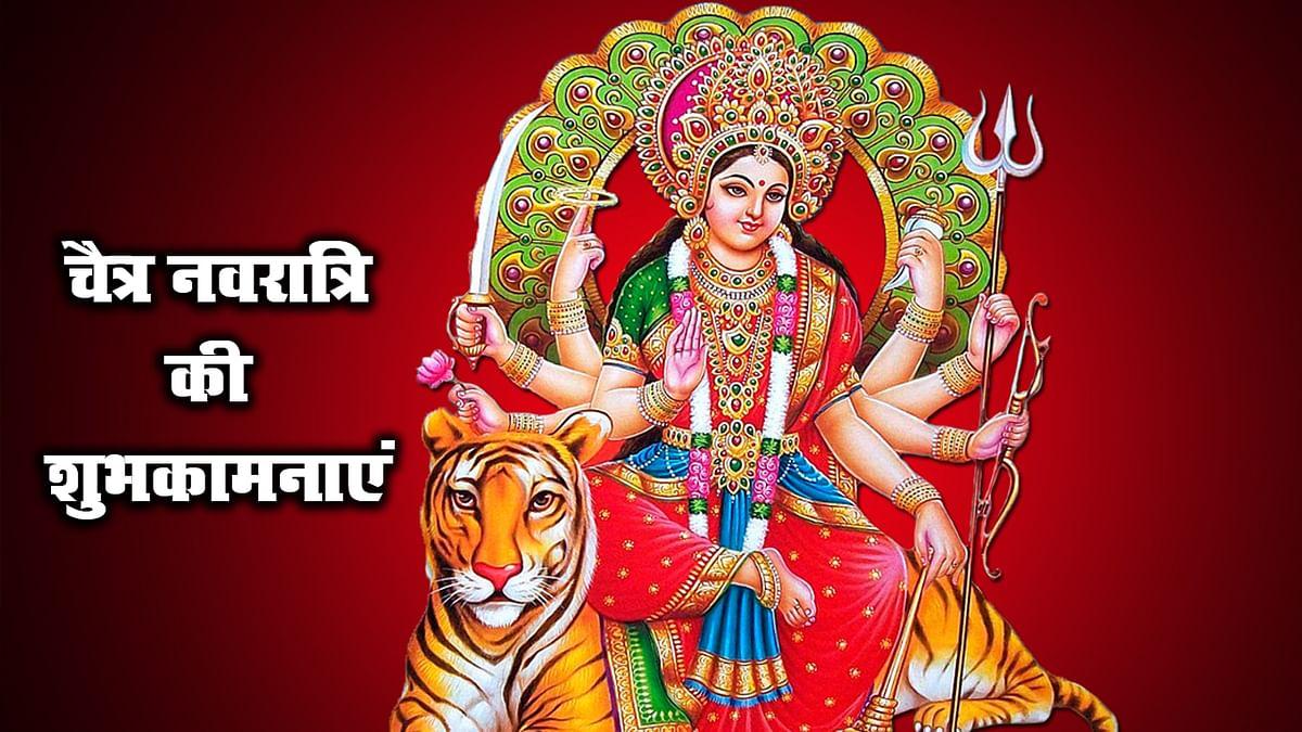 Chaitra Navratri ki dher sari Shubhkamnaye, images, wishes 7