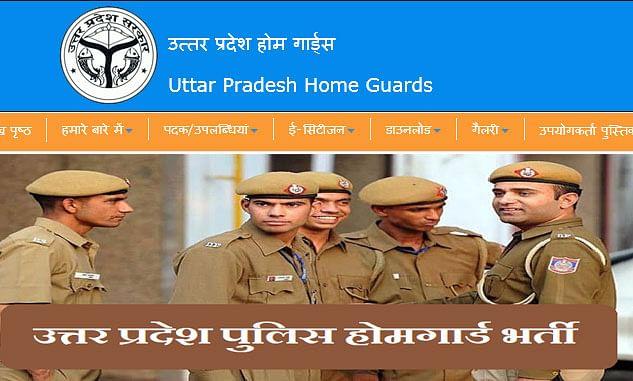 UP Homeguard Recruitment 2021: उत्तर प्रदेश में जल्द होने जा रही है 10 हजार से ज्यादा पदों पर होने वाली है बहाली, ऐसे कर सकते हैं आवेदन