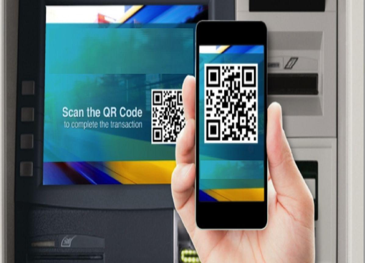 बगैर कार्ड के यूपीआई ऐप के जरिये एटीएम से निकाल सकेंगे पैसा, जानें क्या होगी पूरी प्रक्रिया