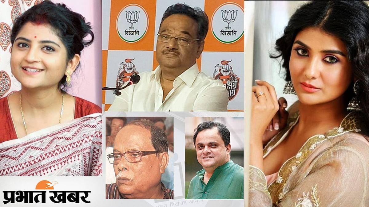 पश्चिम बंगाल में पांचवें चरण के चुनाव में ये हैं स्टार कैंडिडेट्स