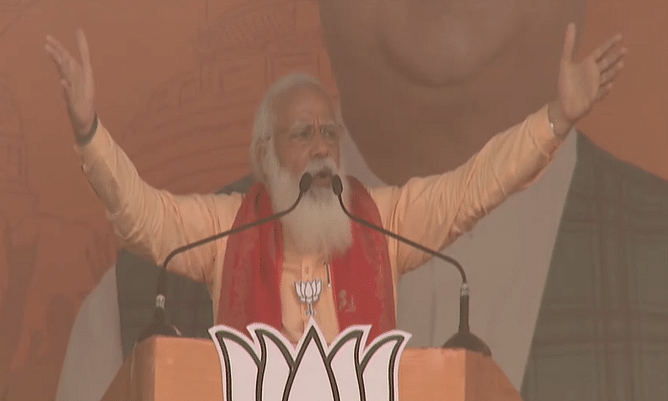 Bengal Chunav 2021: असल परिवर्तन की शुरूआत बस एक महीने दूर, 200 से ज्यादा सीटें जीतेगी बीजेपी: PM Modi