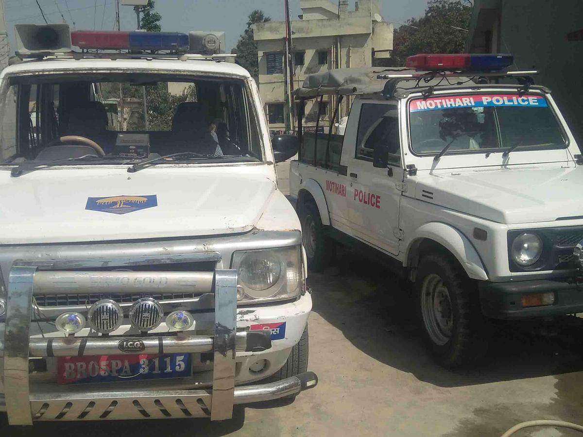 Bihar News: बंधक आशिक को ग्रामीणों ने इंजेक्शन से गोदा, बचाने गांव गयी पुलिस पर हमला, कई घायल