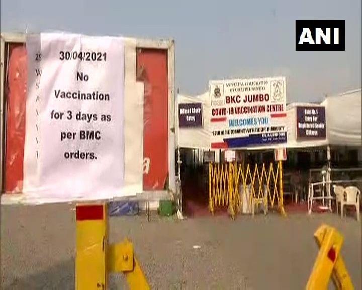 मुंबई में तीन दिनों के लिए टीकाकरण बंद, बिना वैक्सीन लिए घर जा रहे हैं लोग, जानिए और किन राज्यों में है वैक्सीन की घोर कमी