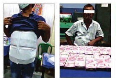 अंतिम चरण के मतदान से पहले 75 लाख रुपये जब्त, 5 लोगों को किया गया गिरफ्तार