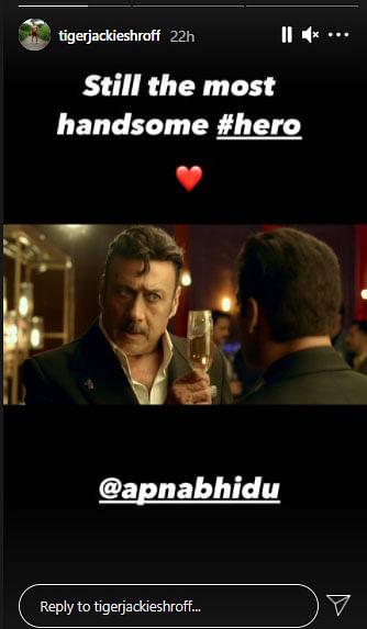 Disha Patani को  Salman Khan के साथ देखकर Tiger Shroff ने कह डाली ये बात, पिता को कहा 'भीडू'