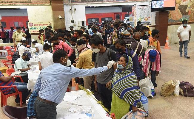 Bihar Corona News: पुणे से भागलपुर पहुंची ट्रेन में 80 फीसदी  यात्रियों का नहीं हुआ कोविड टेस्ट, जांच में मिले आठ पॉजिटिव