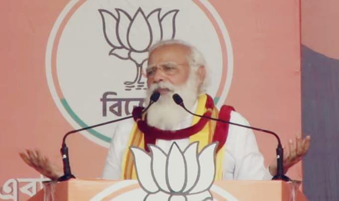 PM Modi Rally LIVE: आसनसोल के बाद अब गंगारामपुर में पीएम मोदी का ममता पर निशाना, कहा- 'दीदी को गंगा और राम दोनों से नफरत'