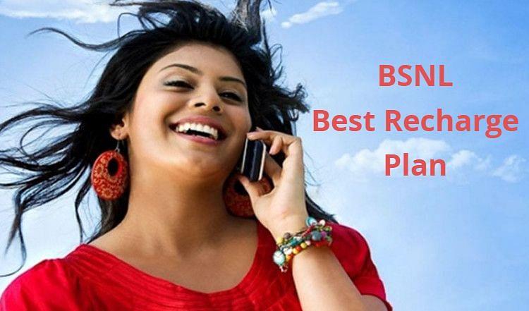 BSNL का सस्ता रीचार्ज : 108 रुपये में 60 दिनों तक डेली 1GB डेटा और अनलिमिटिड कॉलिंग