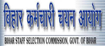 Sarkari Naukri In Bihar: बिहार के युवाओं के लिए खुशखबरी, इसी माह BSSC निकालेगी ग्रेजुएट-इंटर लेवल पर बंपर बहाली