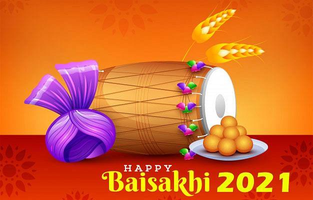 Happy Baisakhi 2021: इस दिन  मनाया जाएगा बैशाखी का त्योहार, यहां से अपने दोस्तों और रिश्तेदारों को भेजें शानदार  Images, Wishes, Quotes, Status