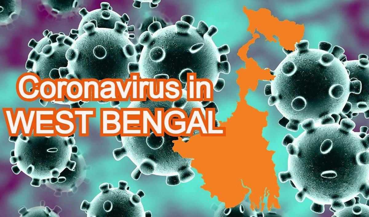 Bengal Coronavirus News: कोरोना से मरने वालों का अंतिम संस्कार करायेंगे नोडल अधिकारी