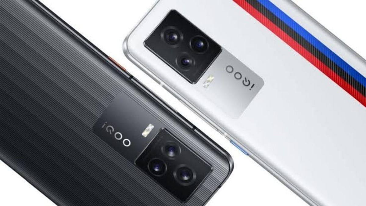 12GB RAM, 48MP कैमरा और धाकड़ प्रोसेसर के साथ आया iQOO 7 स्मार्टफोन सीरीज, यहां जानिए कीमत और सारी खूबियां