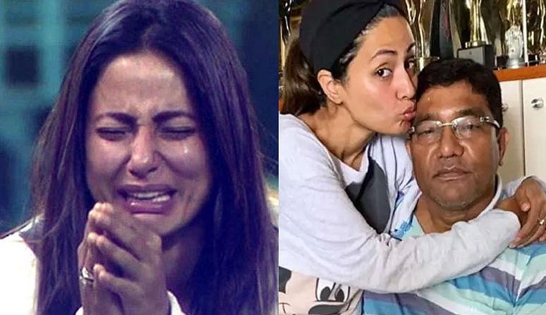 हिना खान : हिना खान के साथ हुई दुखद घटना।