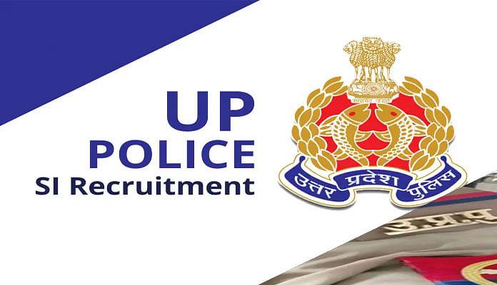 UP Police SI Recruitment 2021: यूपी पुलिस सब इंस्पेक्टर भर्ती के लिए बढ़ाई गई आवेदन की डेट, अब इस दिन तक कर सकते हैं अप्लाई