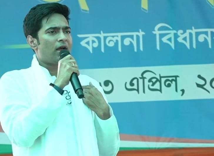 Bengal Election 2021: शीतलकुची मामले पर अभिषेक बनर्जी का हमला, कहा- बीजेपी के उकसावे पर हुई थी फायरिंग