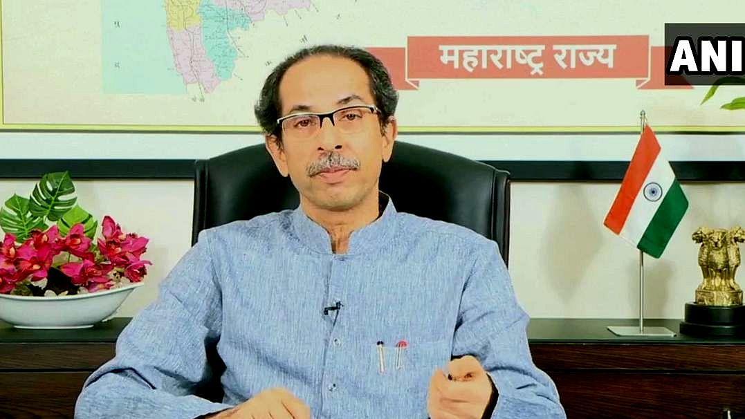 Maharashtra Lockdown: अगले 15 दिनों तक महाराष्ट्र में घर से निकलने पर रोक! जरूरी सेवाओं को छोड़कर सब बंद, ये है गाइडलाइन