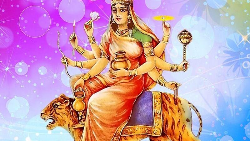 कूष्मांडा जय जग सुखदानी, मुझ पर दया करो महारानी...आज नवरात्रि के चौथे दिन इस आरती के पढ़े बिना पूजा रह जाती है अधूरी, देखें Video