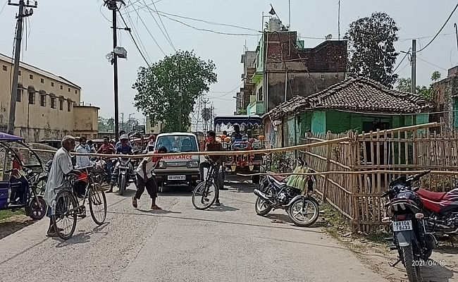 भागलपुर के नवगछिया में दोस्त ने कर दी गोली मारकर फाइनेंसकर्मी की हत्या, ग्रामीणों ने किया सड़क जाम