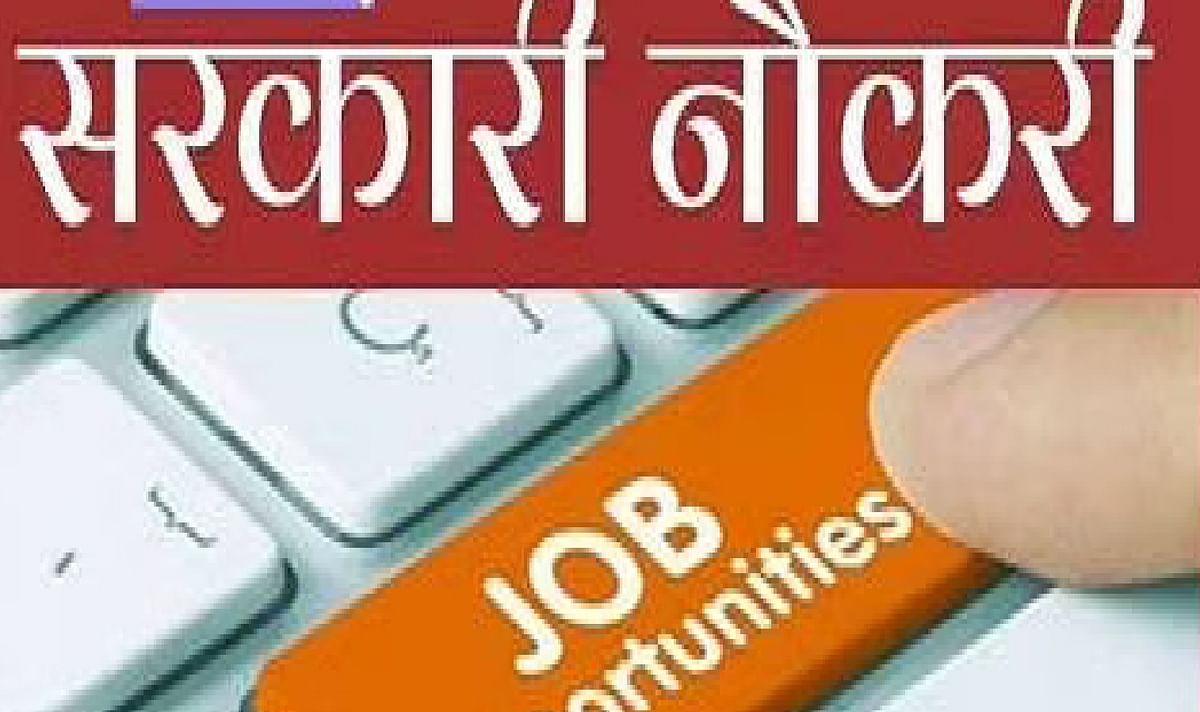 Sarkari Naukri Recruitment 2021 : हाई स्कूल और पांचवी पास के लिए 53 हजार भर्तियां, जल्द करें आवेदन